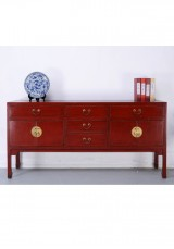 Halden Chinese Antique Style Sideboard /Buffet  180W