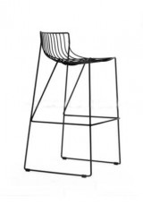 Hagar Bar Stool H75