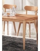 Amani Dining Table 160CM