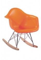 Kids Replica Eames RAR Rocking Chair