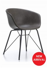 Ina Armchair - PU Leather