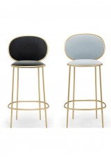 Navit Bar stool