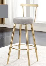 Quesia Bar stool SH75cm
