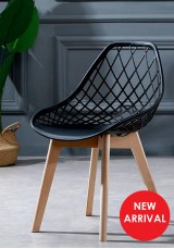 Benita Side Chair