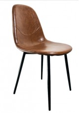 Dabny Upholstery Side Chair