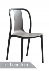 Jair Dining Chair *Clearance Item*